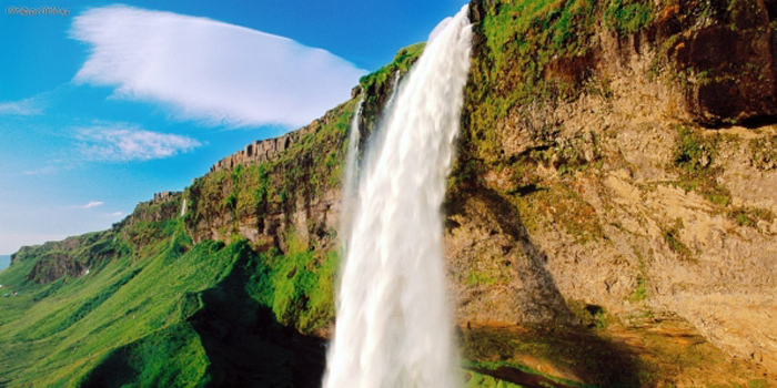 Neatrastoji Islandija