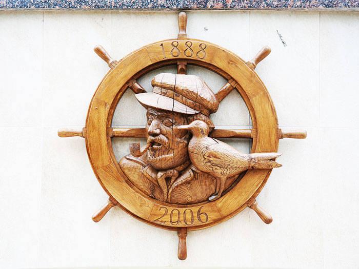 Jūrnieka Ligzda - Viešbučiai Liepojoje